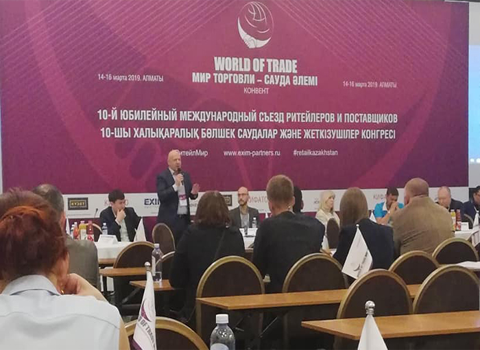 Lidkon at the 10th International Congress of Retailers and Suppliers in Almaty