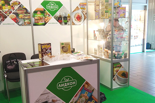 worldfood poland 2019 2